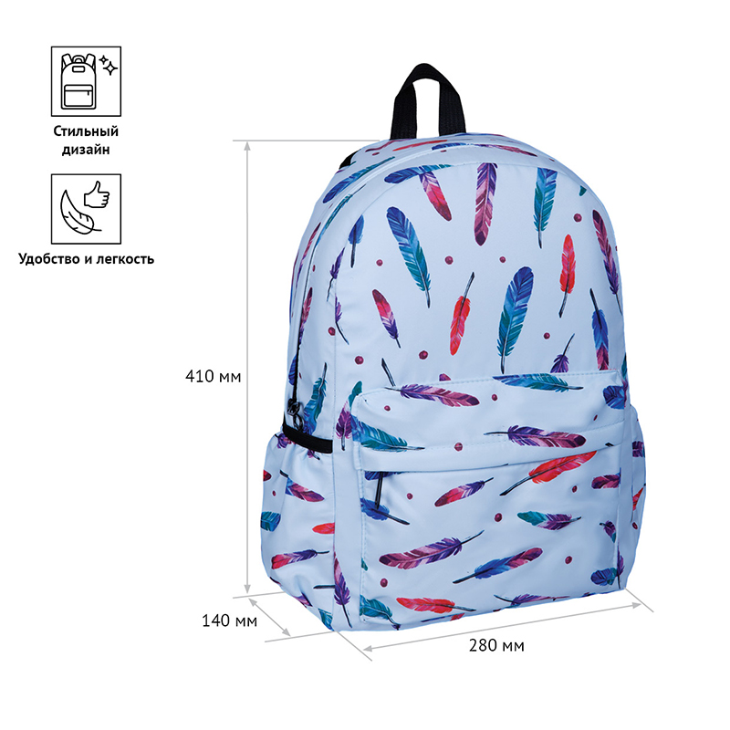 """Rucsac 1sectii 41*28*14сm, ArtSpace Pattern """"Feathers"""" Bdg_18042"""